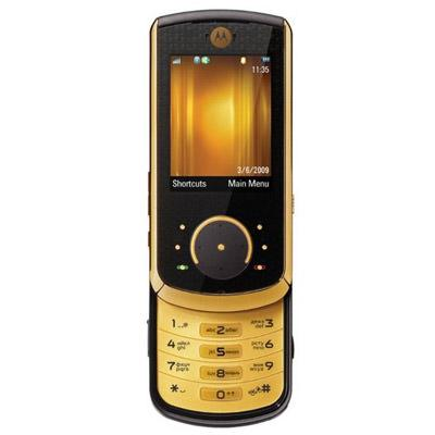 Motorola анонсировала мобильный телефон MOTO VE66