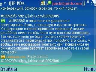 QIP PDA Symbian Build 1030