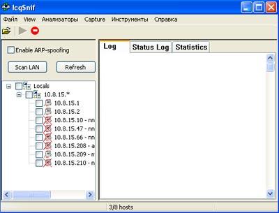 Smaper Vista Style v1.49 (for Symbian 9)