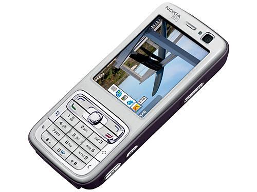 Прошивка для Nokia N73 Music Edition - Версия 4.0727.2.2.1_v3.0