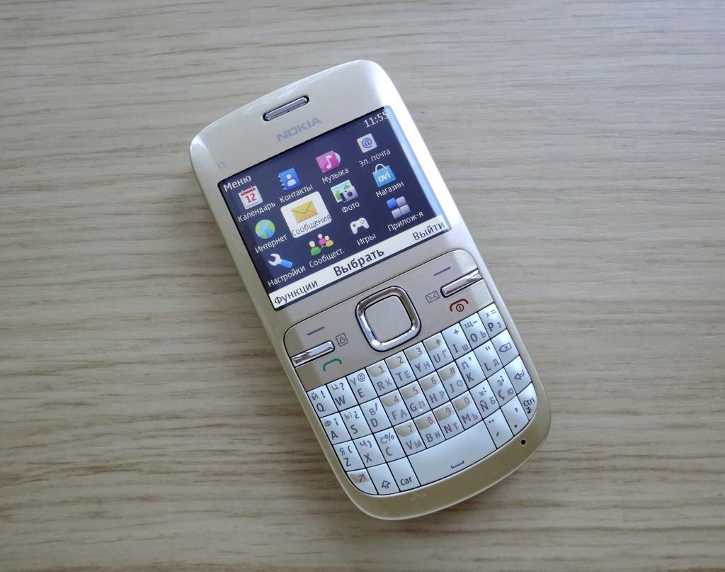 Nokia Wahoo - раскладушка с половинной QWERTY-клавиатурой