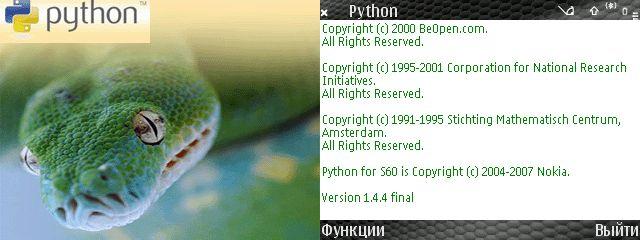 Python 1.4.4•