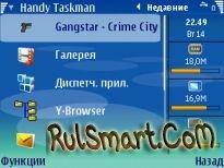 Epocware Handy Taskman v2.01