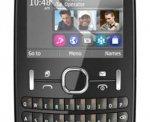 Nokia Asha 200:  коммуникативные возможности (телефонная книга, сообщения, электронная почта)